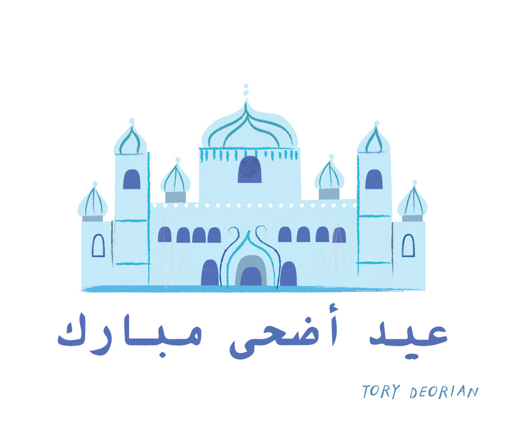 geofilter-muslim-celebration3-web.jpg