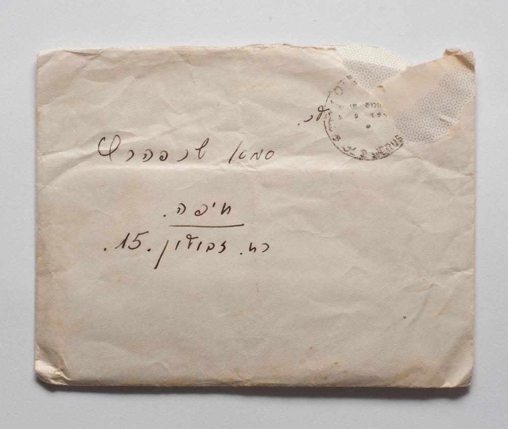 letter14.jpg