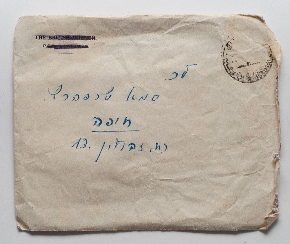 letter17.jpg
