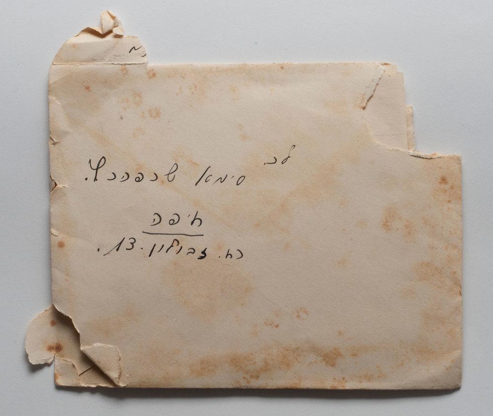 letter19.jpg