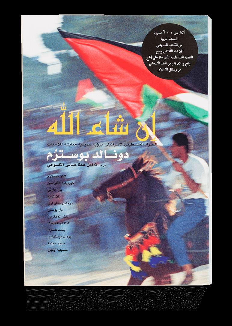 Arabic edition