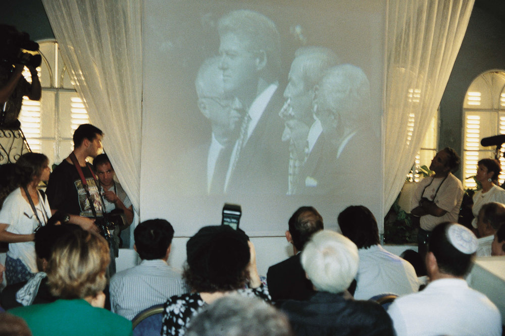 When the Oslo agreement was to be signed in Washington, Palestinians and Israelis gathered together at the Hotel American Colony in Jerusalem for a joint celebration.