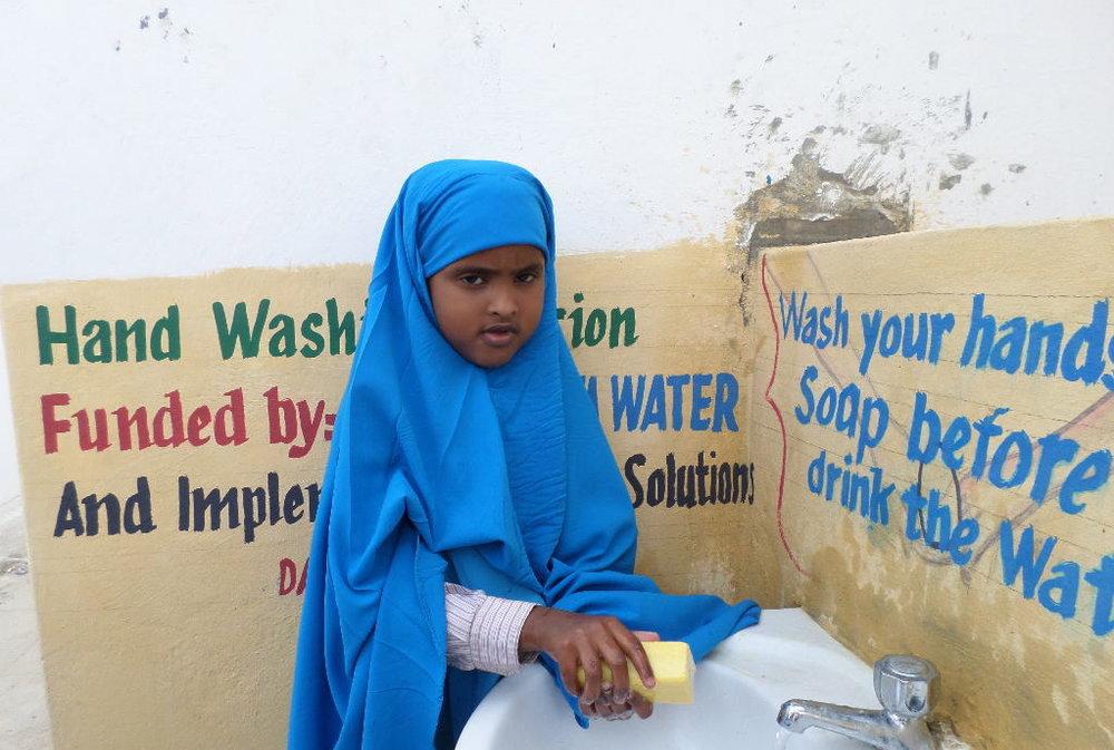 Somalia School2.JPG