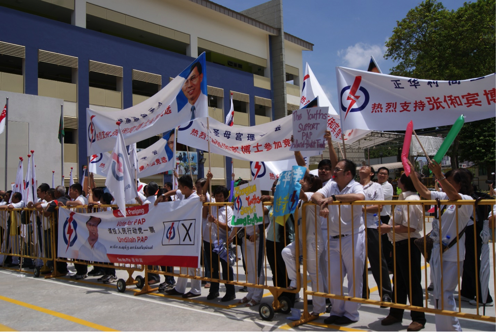 Source: https://upload.wikimedia.org/wikipedia/commons/b/b7/People's_Action_Party_supporters,_Greenridge_Secondary_School,_Singapore_-_20110427-01.jpg