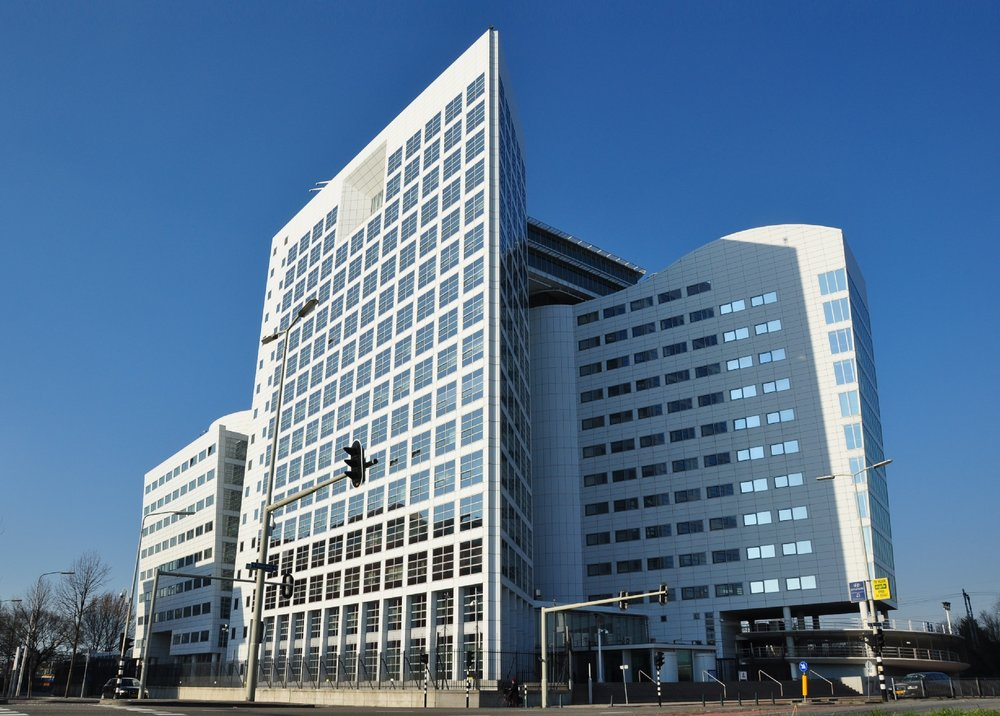 ICC building in The Hauge, Netherlands