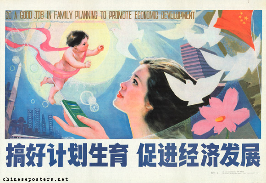 "Designer: Zhang Zhenhua (张振华) 1986, April ""Do a good job in family planning to promote economic development"" Gaohao jihua shengyu, cujin jingji fazhan (搞好计划生育促进经济发展) Publisher: Liaoning ""Xin jiating"" baoshe (《新家庭》报社) Size: 53x77 cm. Call number: BG E13/442 (Landsberger collection)"