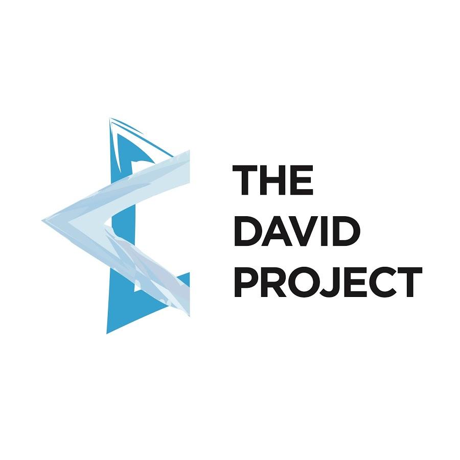 The David Project.jpg