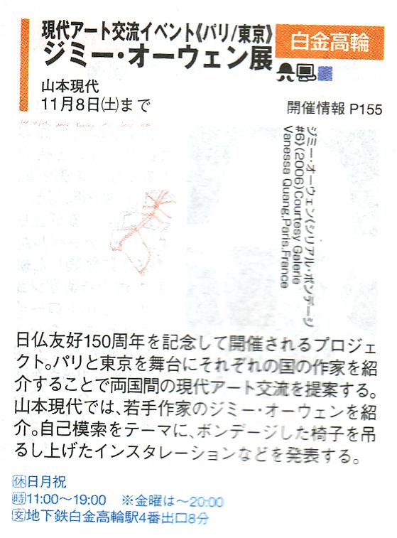 2008-11-06-pia_detail.jpg