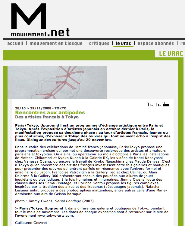 2008-10-28-mouvenement1.jpg