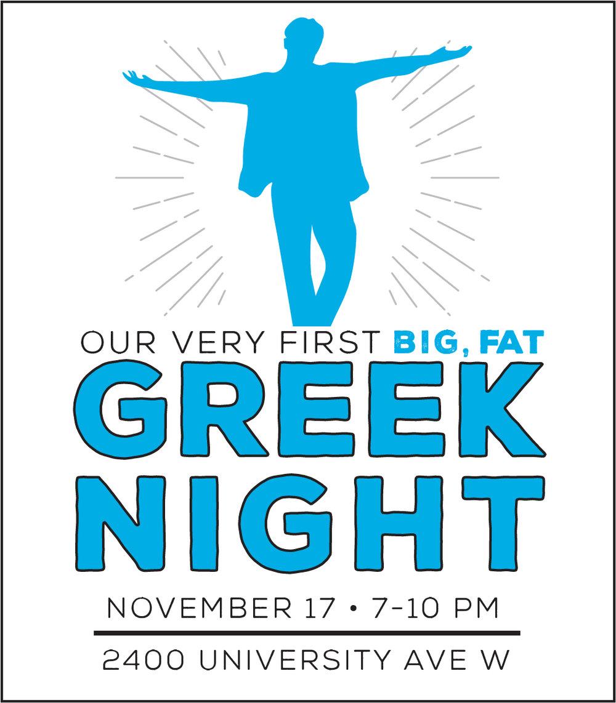 The_Naughty_Greek_Greek_Night_Flyer_sm.jpg