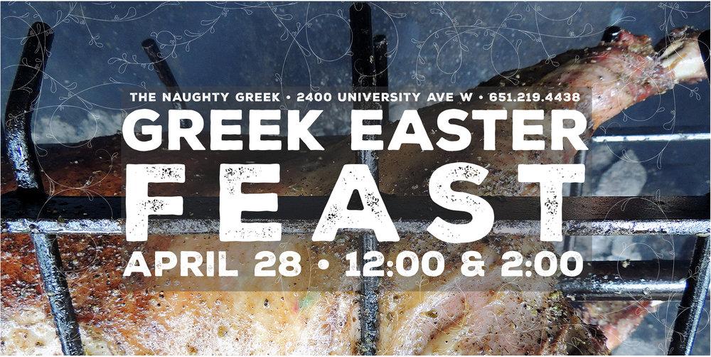 The_Naughty_Greek_Greek_Easter_Eventbrite.jpg