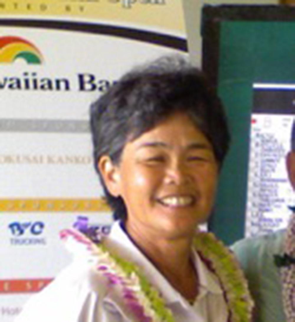 Bev Kim 1996 President