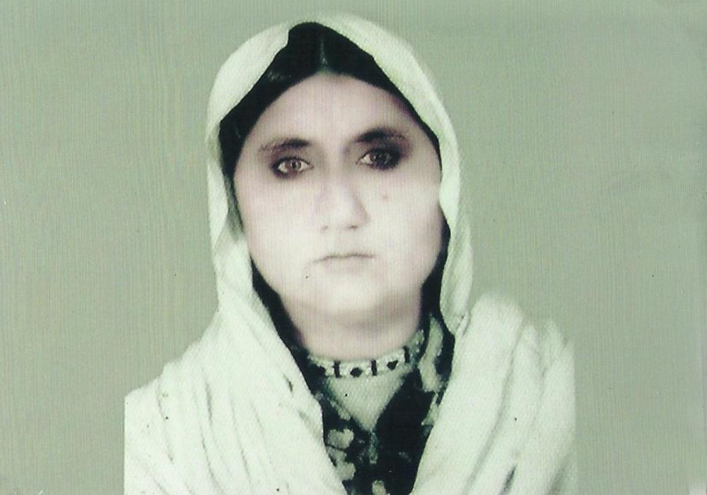 Mamana Bibi