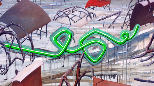 Concepcion_DETAIL-Commercial-District-enamel-and-oil-on-canvas-6-x-4-feet.jpg