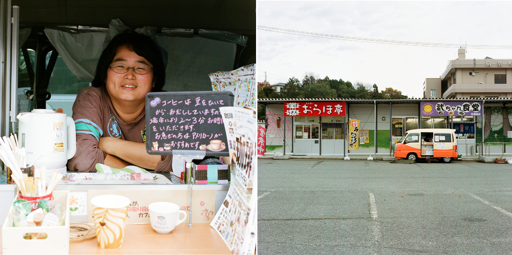 Since April of 2015, Yukiko Takano has returned to work in her small coffee-truck. Her customers are mainly labourers for construction and demolition companies, companies with a strong presence in the city. Her mother still lives in temporary housing while waiting for her house to be repaired. Tanako often parks her truck in front of the two temporary restaurants set up by the city (in the back). A portion of the employees of these two restaurants are foreigners (Chinese) hired by the city.