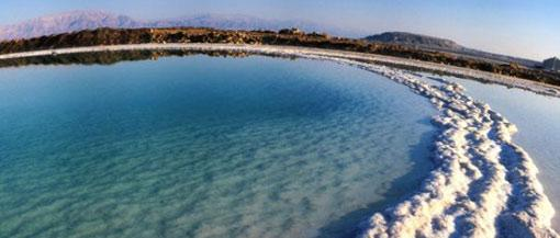 Dead-Sea_510-2.jpg