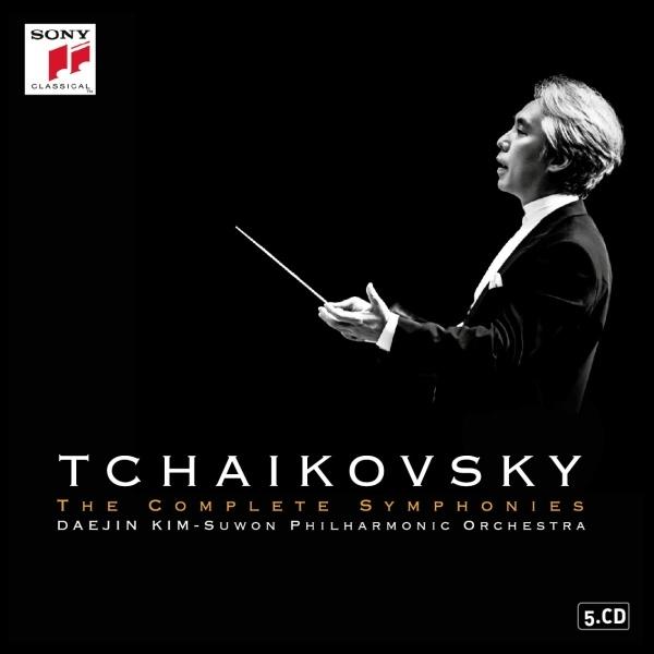 2014   Suwon Philharmonic Orchestra  Tchaikovsky, Symphony No. 1 - No. 6