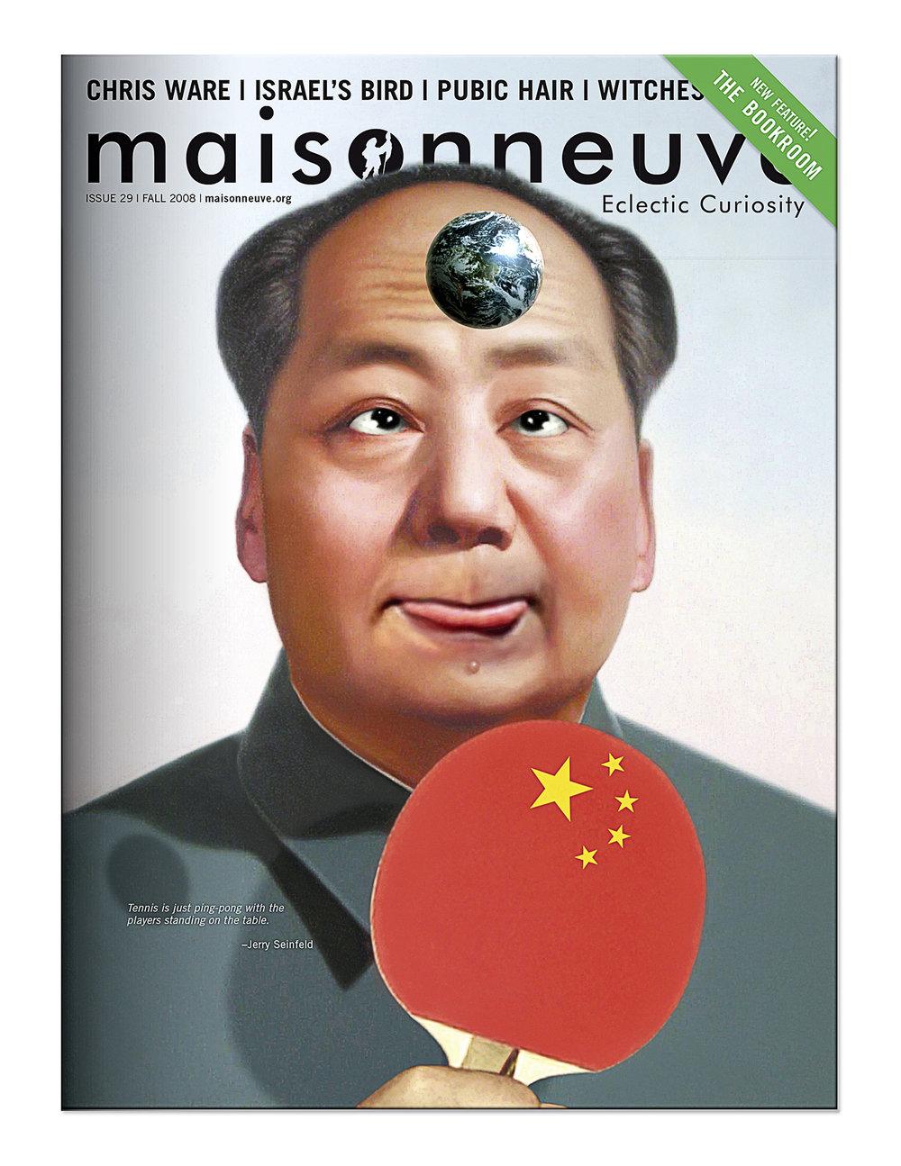 Cover_China.jpg