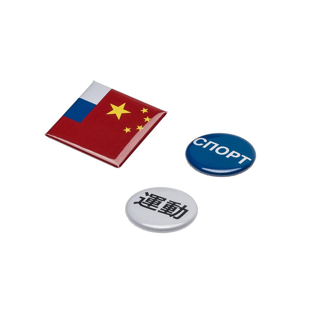gosh badges _15.jpg