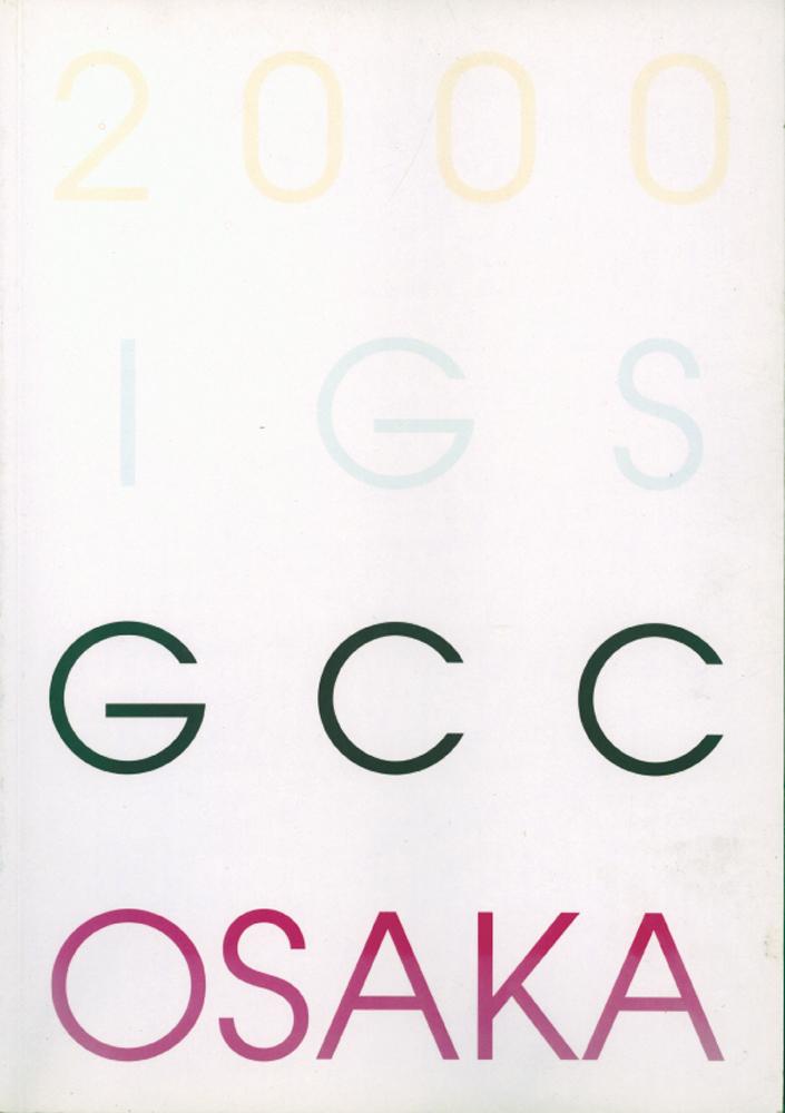 gcc osaka.jpg
