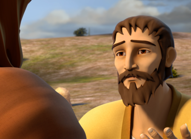 Superbook 1.png