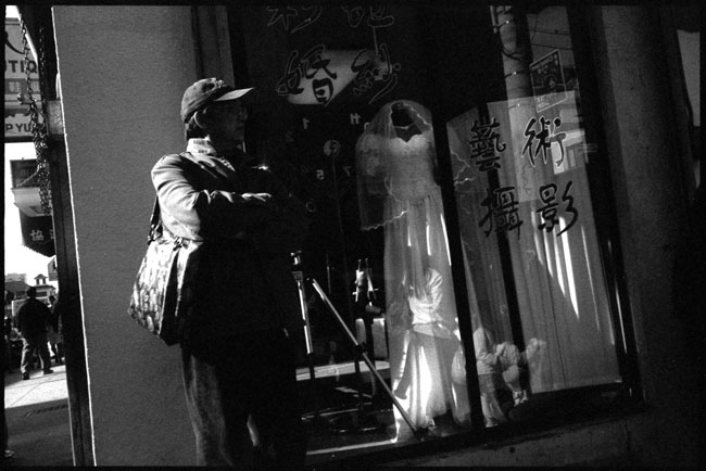 Black and White Photograph: Shop Window, Chinatown, San Francisco
