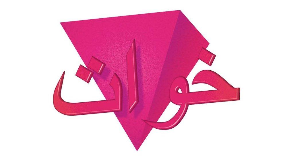 Design by:  www.stefanfaehler.com