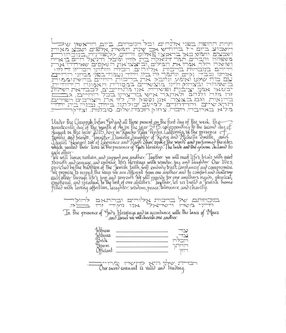Calligraphy by   Jordan Aiken