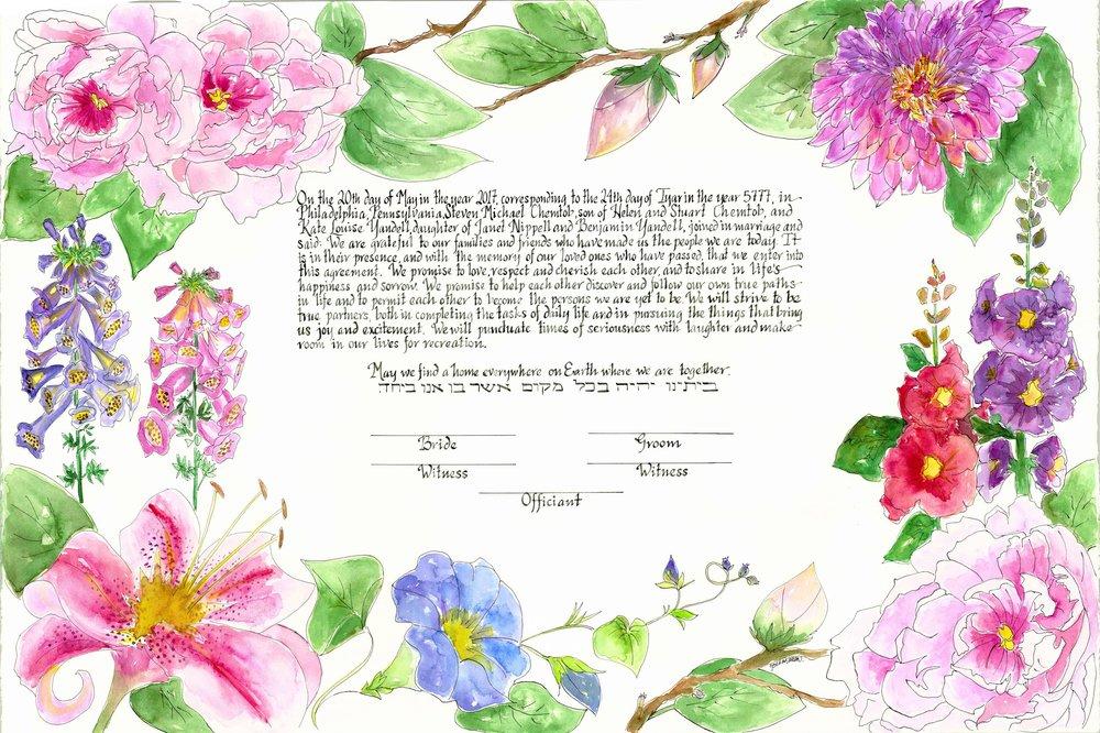 Original watercolor and calligraphy by Jordan Aiken