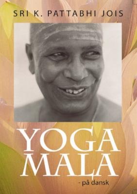 Yoga Mala.jpg