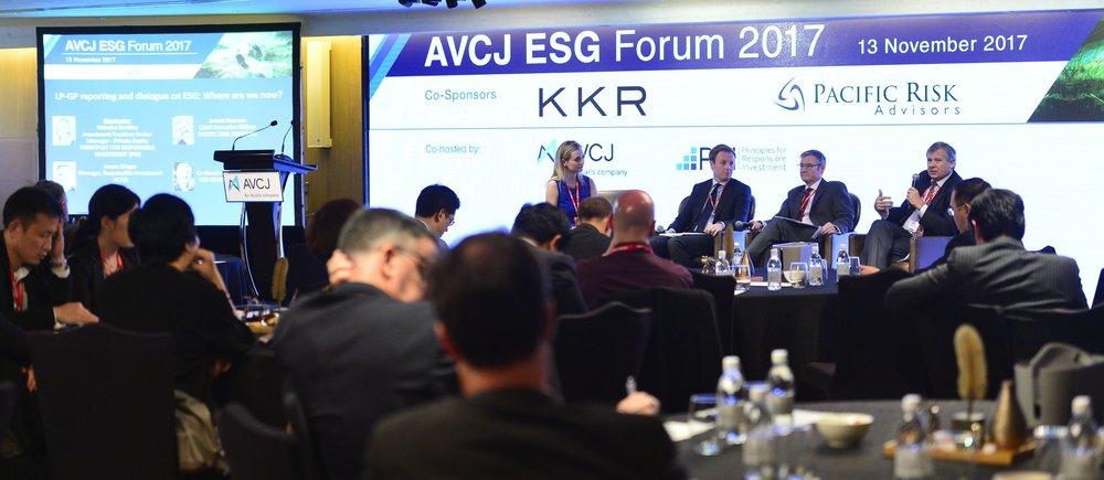 2017 AVCJ ESG Forum