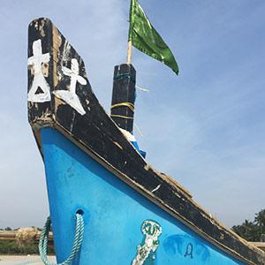 boat.jgp