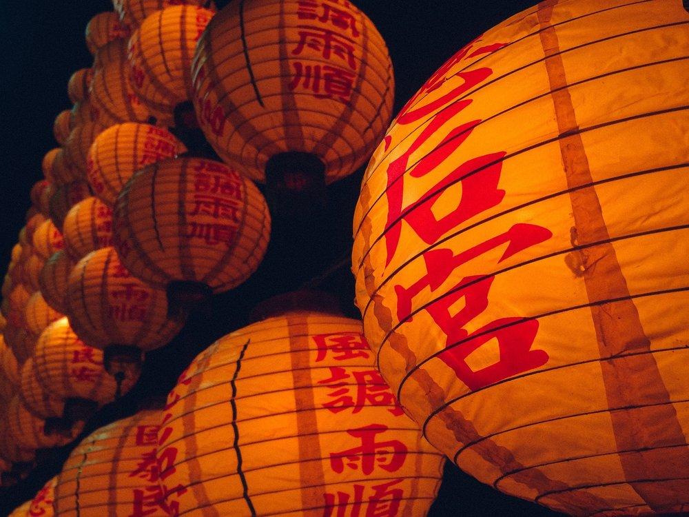 chinese-lantern-932217_1920-min.jpg