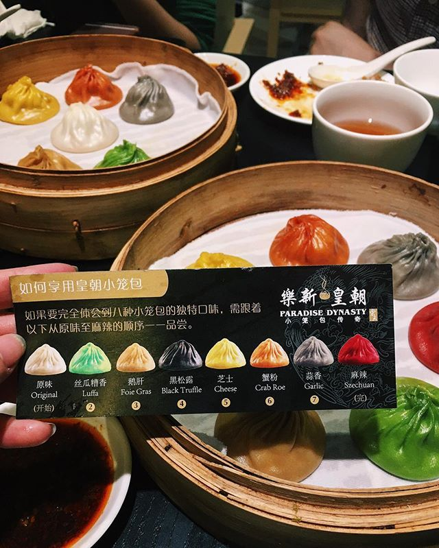 Soup dumplings are great. But rainbow ones? Fabulous AF. 🌈🌈 🌈