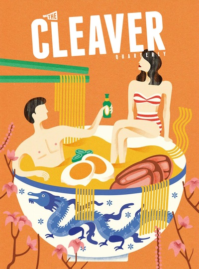 The Cleaver Quarterly Five