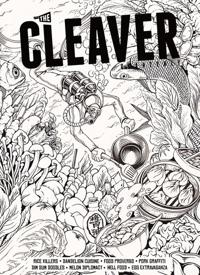 The Cleaver Quarterly Four