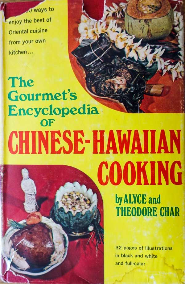 Chinese-Hawaiian-Cooking-cover.jpg