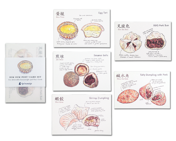 Dim Sum Postcards - Gotamago's postcard set gives an insider perspective on five dim sum favorites. If a mere five cards doesn't scratch your itch, you may be interested in the 2018 dim sum wall calendar, featuring tearaway postcards for every month.