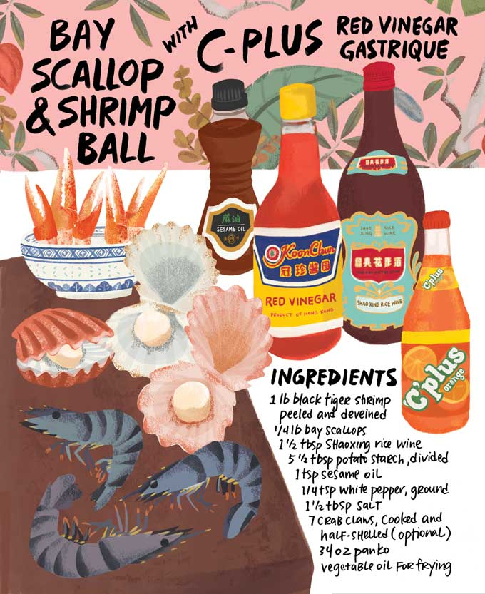 Bay-Scallop-&-Shrimp-Ball.jpg