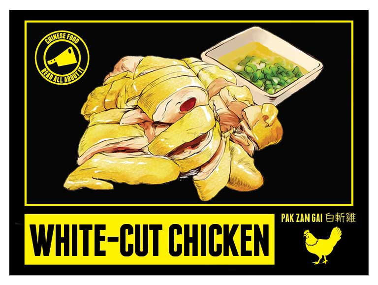 white-cut-chicken.jpg