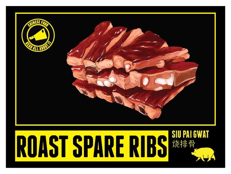 roast-spare-ribs.jpg