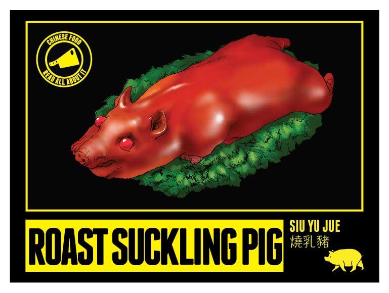 roast-suckling-pig.jpg