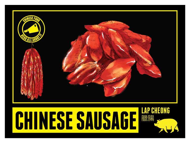 chinese-sausage.jpg