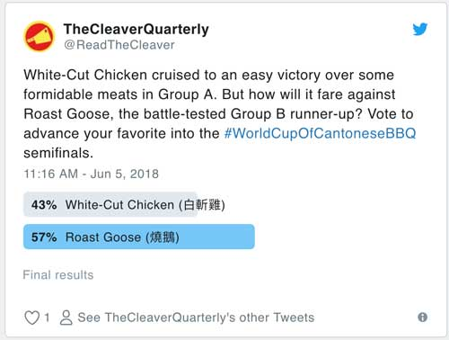 qf1-results.jpg