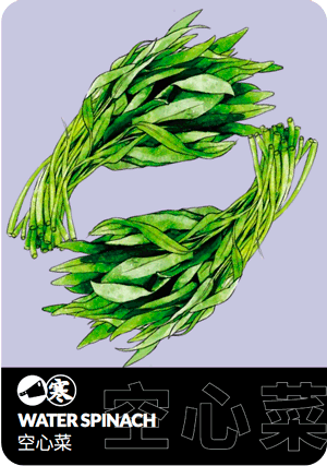 water-spinach.png