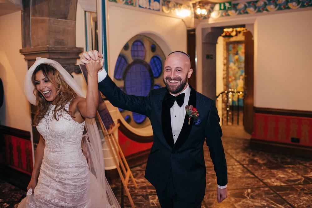 Oran Mor Jewish Wedding Scotland