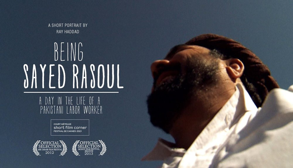 Being Sayed Rasoul_Ray Haddad_Abu Dhabi_Film_Festival