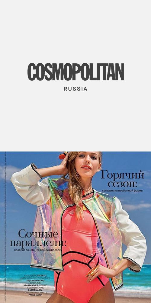 COSMOPOLITAN RUSSIA - JULY 2016