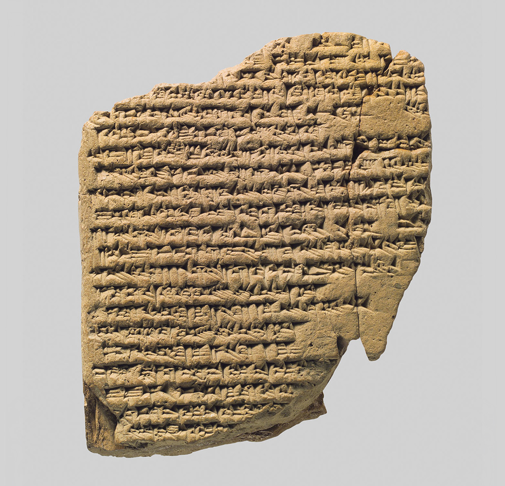 Terracotta neck-amphora ca. 540 B.C