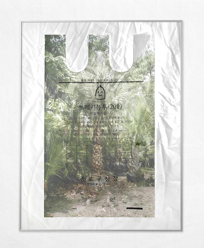 printed cotton.jpg
